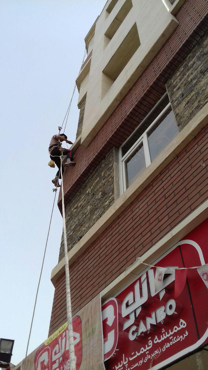 کار در ارتفاع با طناب و بدون نیاز به داربست
