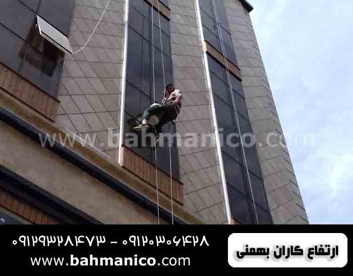 پیچ و رولپلاک سنگ نما با طناب در تهران